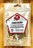 Набор трав и специй ГЛИНТВЕЙН Дед Алтай